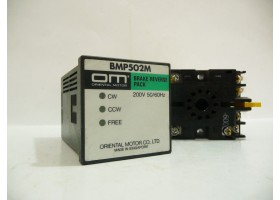 Brake Reverse Pack Controller with Base, BMP502M, Oriental Singapore (14 Days Warrenty on Entire Stock)